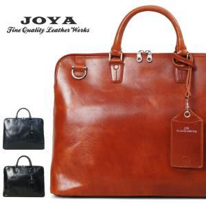 ビジネスバッグ メンズ 本革 A4 ブリーフケース JOYA ジョヤ 2way ショルダーバッグ 横型 ビジネスバック|askashop