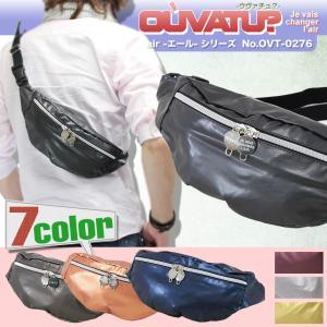 ボディバッグ メンズ レディース OUVATU(ウヴァチュ) Air(エール) 軽量 日本製|askashop