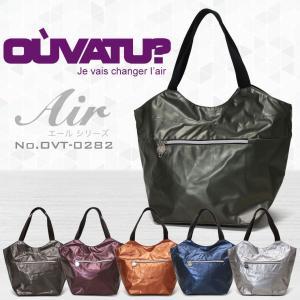 トートバッグ メンズ 大きめ ビジネス 日本製 OUVATU? ウヴァチュ? Air エール ナイロン 横型 ビジネスバッグ 軽量 撥水 ブランド askashop