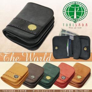 二つ折り財布メンズ 革 ブランド 小銭入れ 本革 TOKISADA トキサダ The World ザ・ワールド レザー 日本製 メンズ 財布 送料無料|askashop