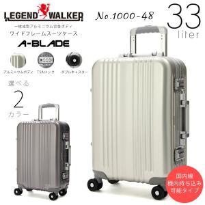 キャリーケース スーツケース 機内持ち込み 4輪 旅行 出張 Legend Walker レジェンドウォーカー キャリーバッグ ハードケース アルミニウム TSAロック 送料無料|askashop