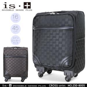 スーツケース キャリーケース メンズ is・+ アイエスプラス ナイロンジャガード CROSS キャリーバッグ 旅行 出張 ナイロン TSAロック 4輪 機内持ち込み|askashop