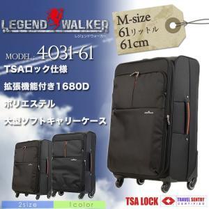 キャリーケース スーツケース Mサイズ 旅行 4輪 Legend Walker レジェンドウォーカー キャリーバッグ 出張 TSAロック 送料無料|askashop