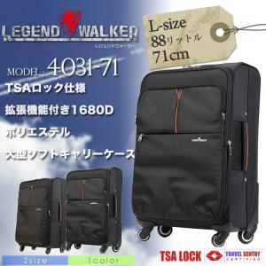 キャリーケース スーツケース Lサイズ 旅行 Legend Walker レジェンドウォーカー キャリーバッグ 出張 TSAロック 4輪 送料無料|askashop