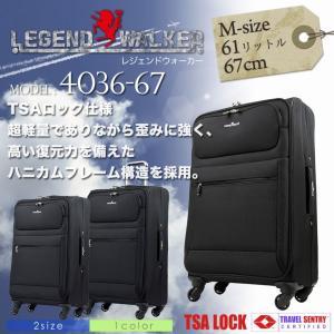 キャリーケース スーツケース Mサイズ 旅行 4輪 キャリーバッグ Legend Walker レジェンドウォーカー 出張 TSAロック 送料無料|askashop