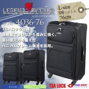 キャリーケース スーツケース Lサイズ 旅行 4輪 Legend Walker レジェンドウォーカー ソフトケース キャリーバッグ 出張 TSAロック 送料無料|askashop
