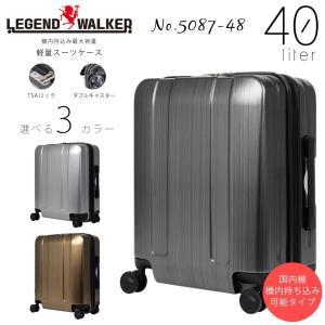 キャリーケース スーツケース 機内持ち込み Mサイズ 旅行 4輪 メンズ レジェンドウォーカー ハードケース キャリーバッグ 出張 TSAロック 送料無料|askashop