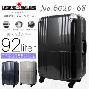 キャリーケース スーツケース 旅行 軽量 4輪 Legend Walker レジェンドウォーカー キャリーバッグ 出張 TSAロック 預け入れ最大 送料無料|askashop