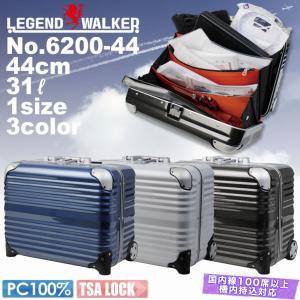 キャリーケース スーツケース 機内持ち込み Sサイズ 旅行 2輪 Legend Walker レジェンドウォーカー キャリーバッグ 出張 TSAロック 送料無料|askashop