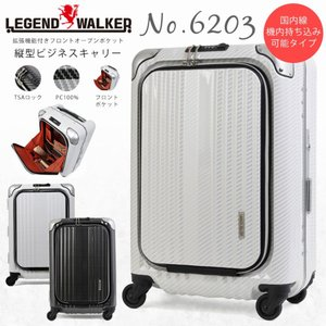 キャリーケース スーツケース 機内持ち込み 軽量 旅行 4輪 Legend Walker レジェンドウォーカー キャリーバッグ 出張 TSAロック 送料無料|askashop