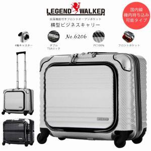 キャリーケース スーツケース 機内持ち込み 旅行 4輪 Legend Walker レジェンドウォーカー ハードケース キャリーバッグ 出張 TSAロック 送料無料|askashop