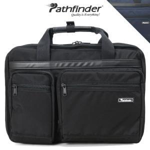 ビジネスバッグ メンズ 3WAY A4 ブリーフケース ブランド Pathfinder パスファインダー AVENGER2 アベンジャー2 ナイロン リクルート 送料無料|askashop