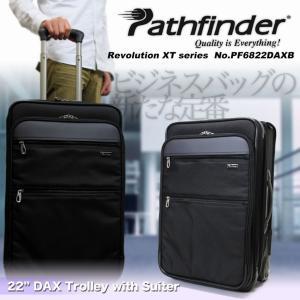 キャリーケース スーツケース 軽量 旅行 2輪 Pathfinder パスファインダー レボリューションXT キャリーバッグ 出張 TSAロック 送料無料|askashop