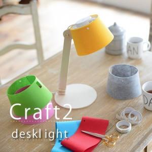 """日本の住宅の平均的な照明は、シンプルで無機質なデザインが多く、 「光の本来の""""温かみ""""」の少ない素材..."""