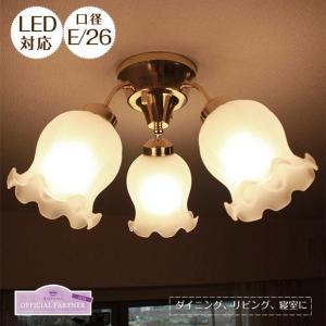 3灯 シーリングライト MUGUET ミュゲ Kishima キシマ GEM-6882