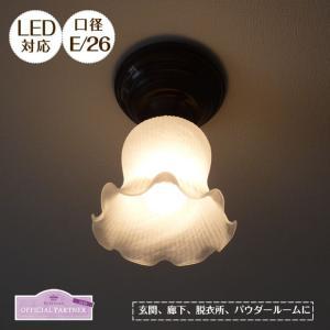 1灯 シーリングライト MUGUET ミュゲ Kishima キシマ GEM-6886