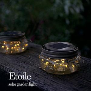 LEDをボトルに閉じ込めたきらきら輝くソーラーライトにコンパクトなサイズが新登場。 お庭やベランダに...