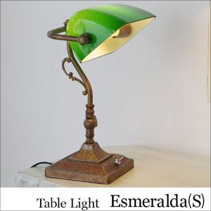 スタンドライト 1灯 ガラス テーブル レトロ Esmeralda S エスメラルダ デスクライト アンティーク ORRB オーブ OF-064/1T|askm-interior