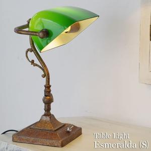 スタンドライト 1灯 ガラス テーブル レトロ Esmeralda S エスメラルダ デスクライト アンティーク ORRB オーブ OF-064/1T|askm-interior|02
