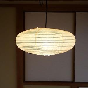 春雨紙を使用した趣ある提灯(ちょうちん)型ペンダントランプ。 経年劣化で和紙シェードが破れたり、模様...