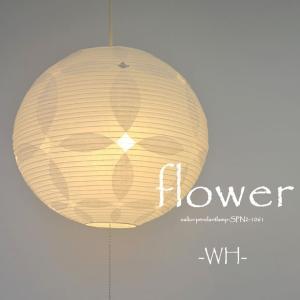 """洋室にぴったりの""""和""""を意識させない新感覚モダン照明。 透かし提灯のアジアンなデザイン。 いくつもの..."""