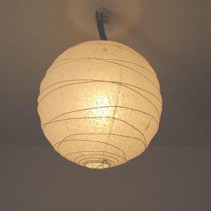 春雨紙を使用した趣ある提灯(ちょうちん)型ペンダントランプ。 シンプルでお部屋を選ばないスタンダード...