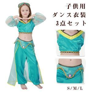 40de14e777acf  即納  送料無料 ジャスミン 衣装 子供 アラジン コスプレ ダンス衣装 コスチューム 仮装 魔法のランプ ダンス衣装 子供用 女の子