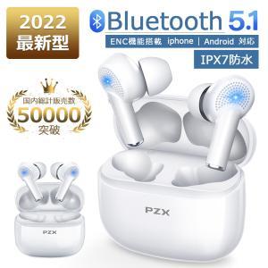 bluetooth イヤホン ワイヤレスイヤホン 完全ワイヤレス ブルートゥース Bluetooth...