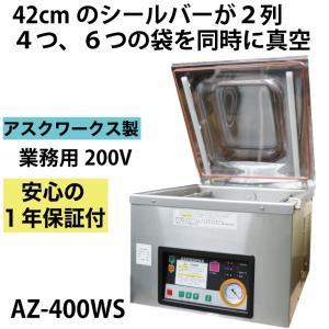 電源 三相200V 50/60Hz 0.9KW(必要電源20A以上) 外形寸法 W480XD560X...