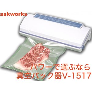 真空パック器 ハンディタイプ 家庭用 本体 包装機 V-1517 5年以上のロングセラー商品|askworks-shop