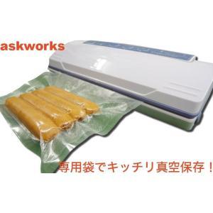 真空パック器 ハンディタイプ 家庭用 本体 包装機 V-1517 5年以上のロングセラー商品|askworks-shop|02
