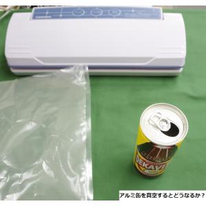 真空パック器 ハンディタイプ 家庭用 本体 包装機 V-1517 5年以上のロングセラー商品|askworks-shop|05
