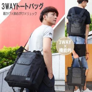swisswin トートバッグ 3wayトートバ...の商品画像