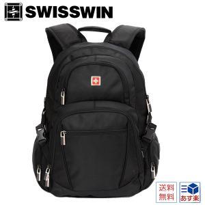 新作swisswin リュック swisswin リュック リュックサック 大容量 防水 レディース メンズ リュック アウトドア バッグ 大きめ 30L SW9038