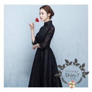 パーティードレス 20代 30代 40代 50代 結婚式 ワンピース 大きいサイズ 袖あり フォーマ...