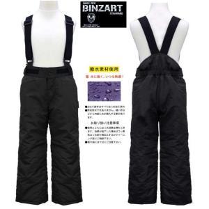 【売尽し】スキーパンツ メンズ 紳士 大人用 撥水加工 サロペット ズボン【タイムセール】