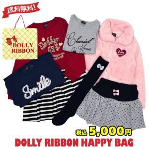 【売尽し】福袋 キッズ ドーリーリボン DOLLY RIBBON 6点セット 長袖Tシャツ ワンピー...