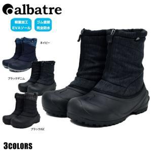 スノーブーツ ユニセックス ALBATRE アルバートル 防寒靴 完全防水 セミロング丈