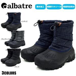 ▼ 商品説明 シンプルなスタイルの防寒アウトドアショート丈ブーツです。 サイズ展開はレディースからメ...
