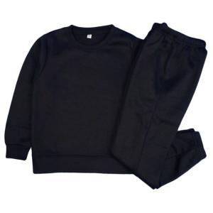 ▼ 商品説明 男の子キッズ・ジュニア用裏起毛スウェットスーツです。 裏起毛で暖かです。 無地のスウェ...