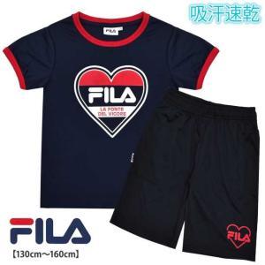 ▼ 商品説明 FILA吸汗速乾半袖Tシャツセットアップです。 夏に嬉しい吸汗速乾仕様。 暑い日も快適...