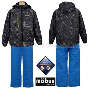 【送料無料】【処分】スキーウエア メンズ mobus モーブ...