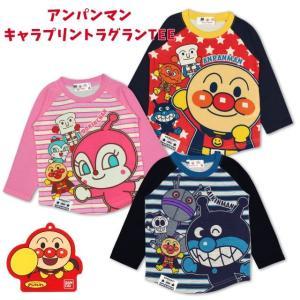 【sale】アンパンマン 長袖 Tシャツ ベビー 子供  男の子 女の子【タイムセール】