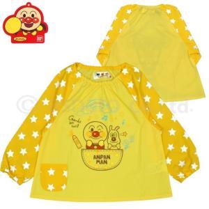 ▼ 商品説明 アンパンマンのプリント入りスモックです。 袖とポケットが星柄になったキュートなスモック...