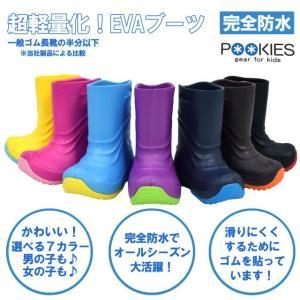 ▼ 商品説明 POOKIESプーキーズ完全防水レインブーツです。 超軽量EVAブーツ滑りにくくするた...