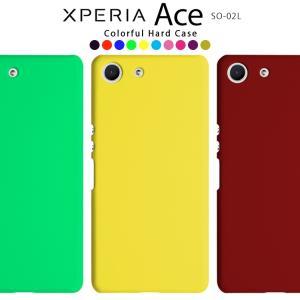 スマホケース Xperia Ace ケース エクスペリア エース SO-02L カバー asobi-club
