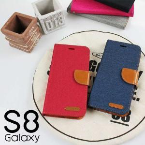 商品名称 Galaxy S8 SC-02J SCV36 デニム手帳型ケース  商品説明 デニム生地と...