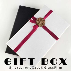 プレゼント用ギフトボックス 贈り物 プレゼント ギフト