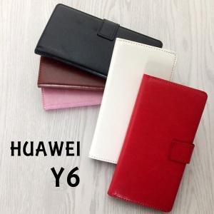 スマホケース Huawei Y6 ケース ファーウェイ Y6  手帳型 カバー|asobi-club