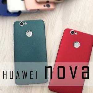 スマホケース Huawei nova ケース ファーウェイ ノバ  カバー